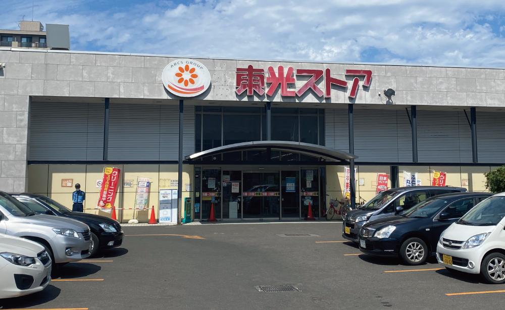 東光ストア行啓通店
