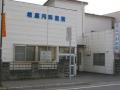 桜庭内科医院