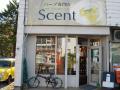 ハーブ専門店 Scent